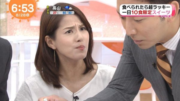永島優美の着衣おっぱい画像