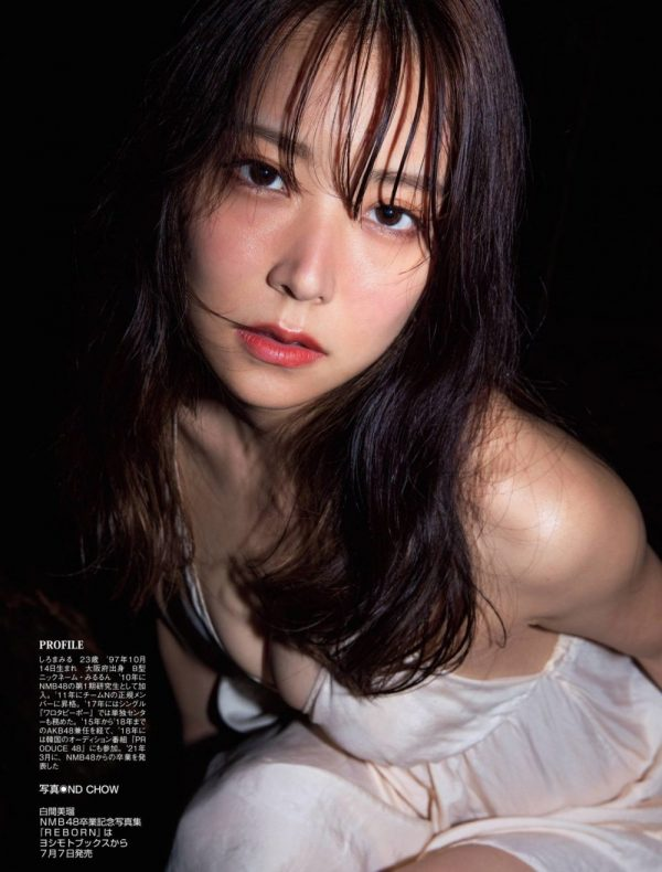 白間美瑠のおっぱい画像